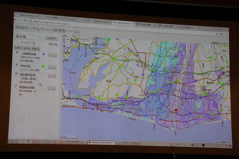 地域情報ポータルサイトでは、地図に会員各社から提供された各種情報を一括して表示。交通事故の発生した場所や詳細な事故内容、津波などの自然災害の被害予想や避難場所などの情報、カメラが撮影しているリアルタイム動画などを必要に応じて画面に表示できる