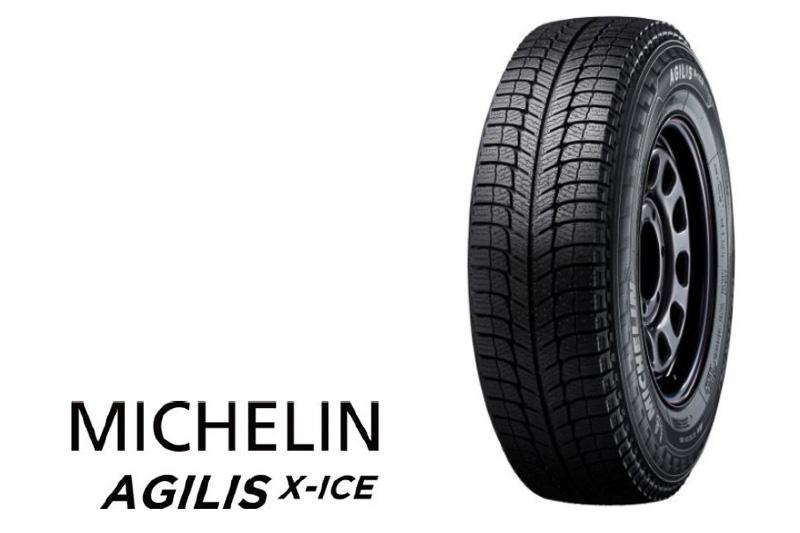 商用車用スタッドレスタイヤ「MICHELIN AGILIS X-ICE(ミシュラン アジリス エックスアイス)」