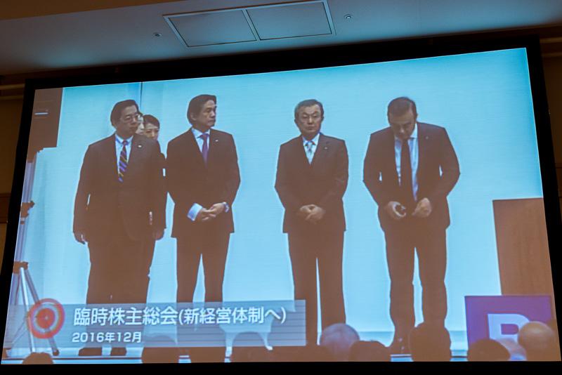 2016年12月 臨時株主総会(新経営体制へ)
