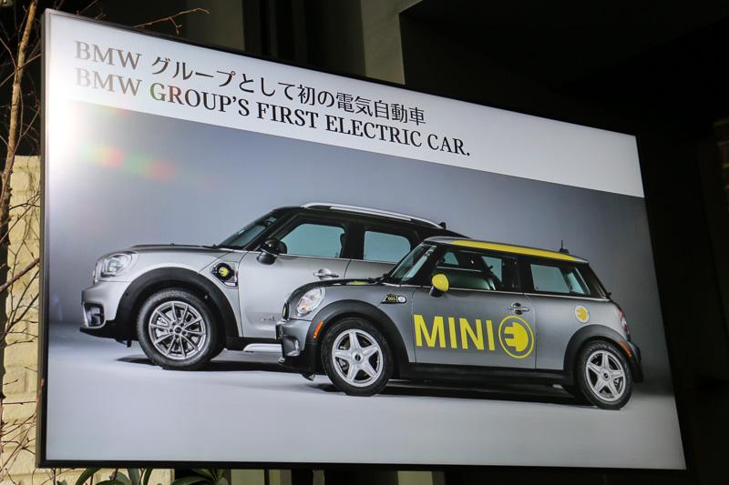 2008年にデビューした「MINI E」がMINI クーパー S E クロスオーバー ALL4の原点