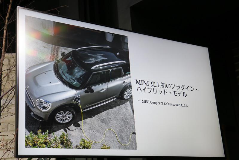 """MINI クーパー S E クロスオーバー ALL4は""""MINI史上初のプラグインハイブリッドモデル"""""""
