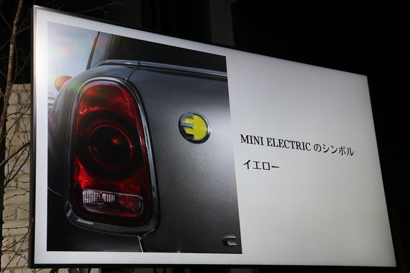 ほかのMINIモデルと識別するポイントとして、車両の内外装にイエローをシンボルとして使っている