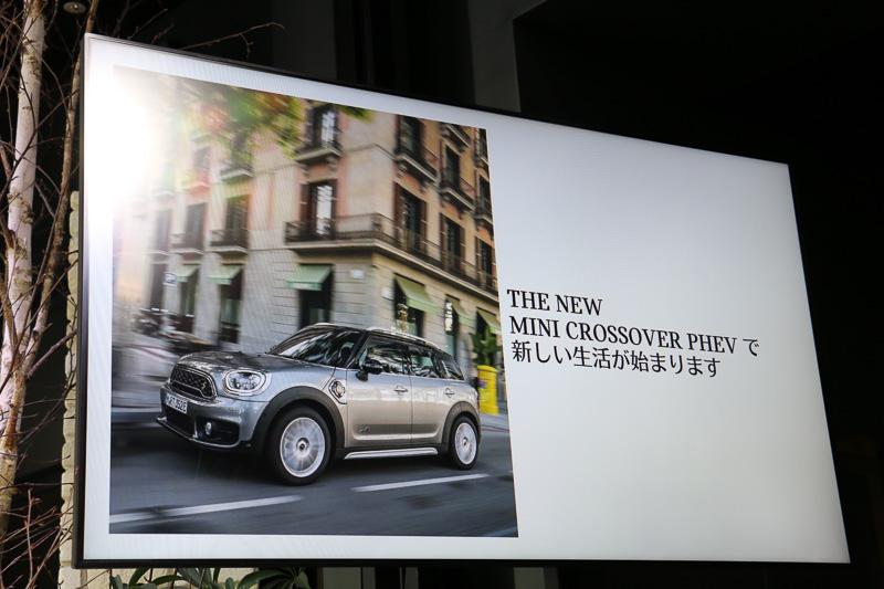 新しいパワートレーンが新しいライフスタイルを提供すると生野氏は語る