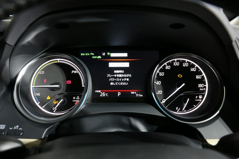 メーターパネルの中央にマルチインフォメーションディスプレイを設定し、左側にハイブリッドシステムインジケーター、右側にスピードメーターを配置