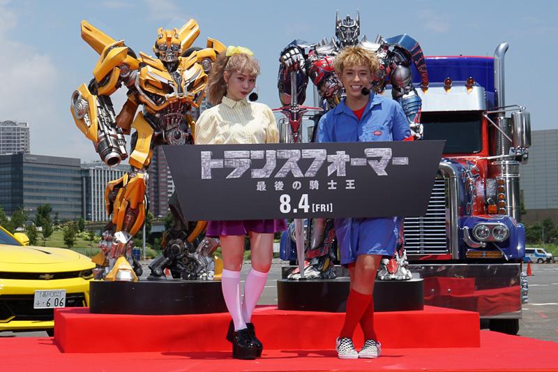 新型シボレー「カマロ」が登場する「トランスフォーマー/最後の騎士王」の日本公開に先駆けたイベント「オプティマス・プライム&バンブルビー出発式」にぺこさん(左)、りゅうちぇるさん(右)が登場