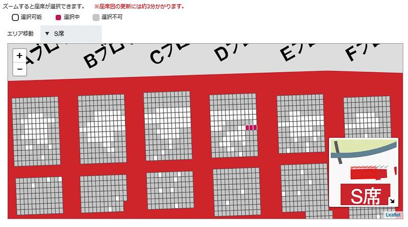 指定席の空席位置を確認できる。上段はポツン、ポツンと空席がある。まとまった人数の席は下段となる