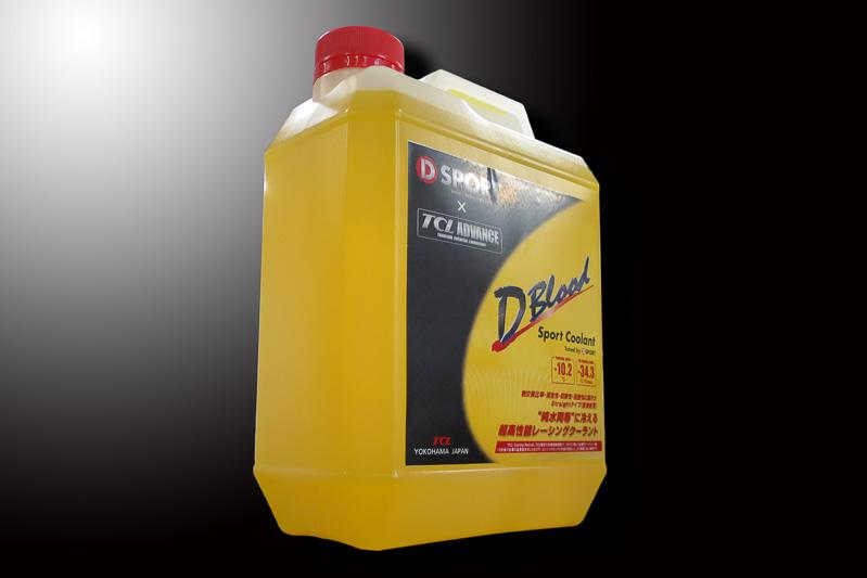 「D-BLOODスポーツクーラント」と各種の冷却機能パーツをセット価格で販売するキャンペーン