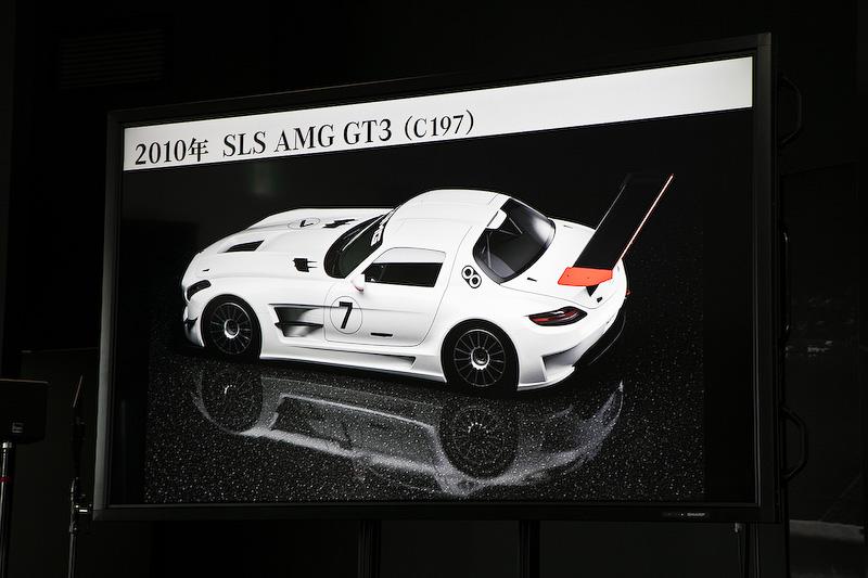 C 36 AMGはデビューから20年以上経った今でもファンが多く、AMGの高い技術力を示している1台。SLS AMGにはAMGの原点とも言えるモータースポーツの世界で活躍するレーシングカーで、SLS AMG GT3も作られた