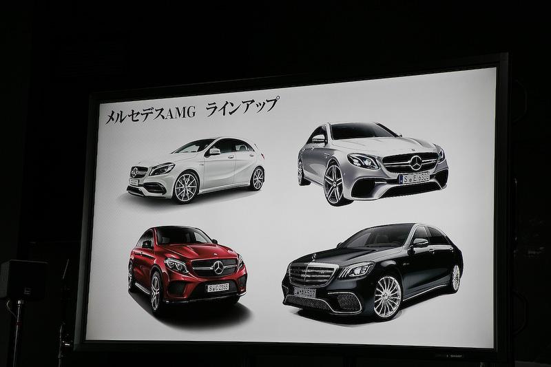 日本でのAMGは41モデルを展開。そしてAMG50周年を記念して5つの新型モデルと限定車が発表された