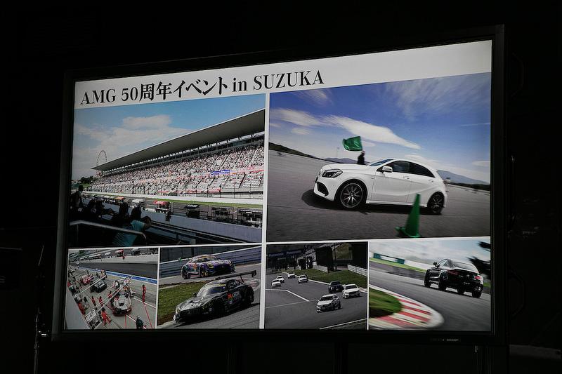 今週末は鈴鹿サーキットでSUPER GT第6戦が開催されているが、その場でユーザー向けの50周年イベントが開催される。レース終了後の8月28日には、オーナー自らのAMGモデルで鈴鹿サーキットを走行するメニューも用意