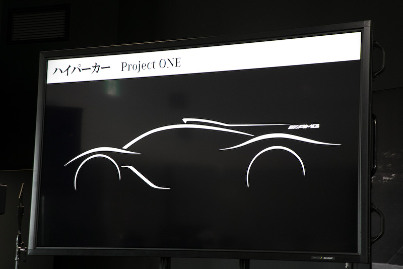 AMGはF1で2014年から3年連続コンストラクターズチャンピオンを獲得。そのF1のパワーユニットを搭載したハイパーカー「Project ONE」が、AMG50周年を記念してデトロイトモーターショーに出展された