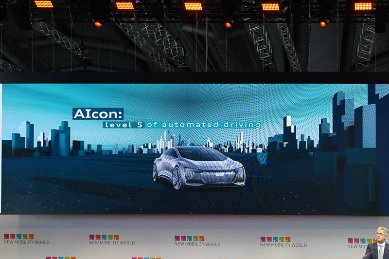 レベル5の自動運転を実現するAicon
