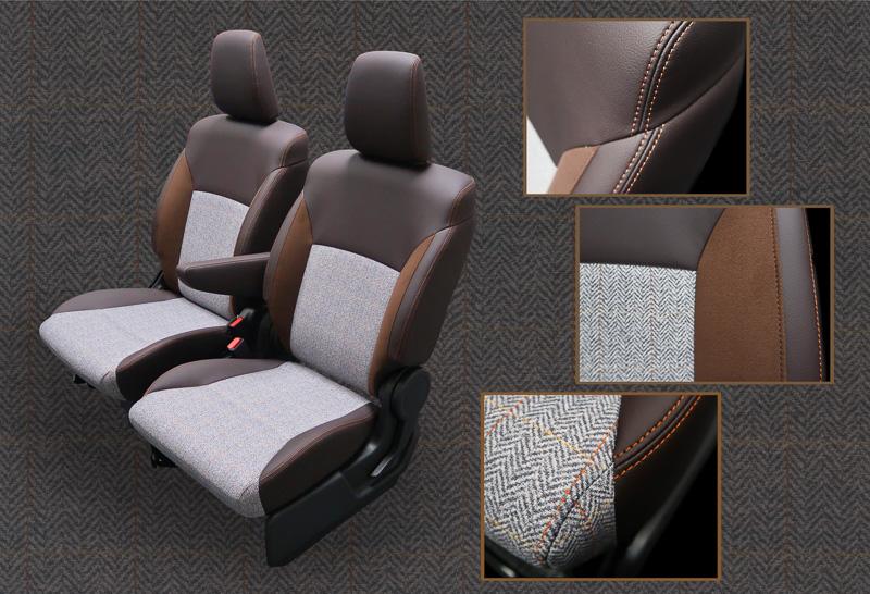 シートは2色のブラウンの合皮とヘリンボーン柄のファブリックを組み合わせ、温かみのある上質な印象とした