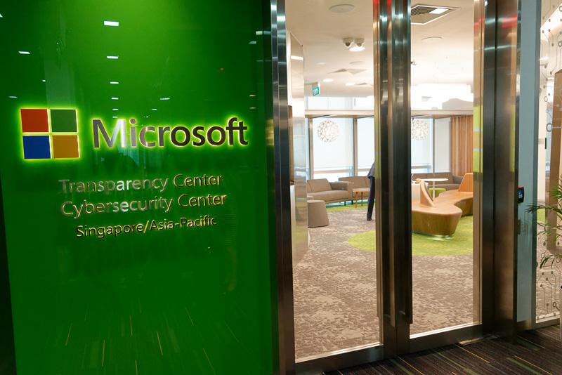 2016年にオープンしたばかりというMicrosoft Asia Pacific Transparency and Cybersecurity Center