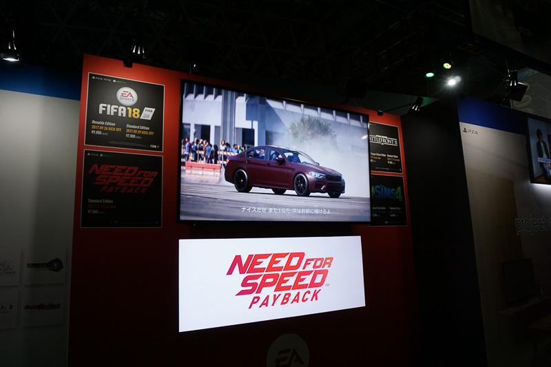 「Need for Speed Payback」のトレーラー映像が流された