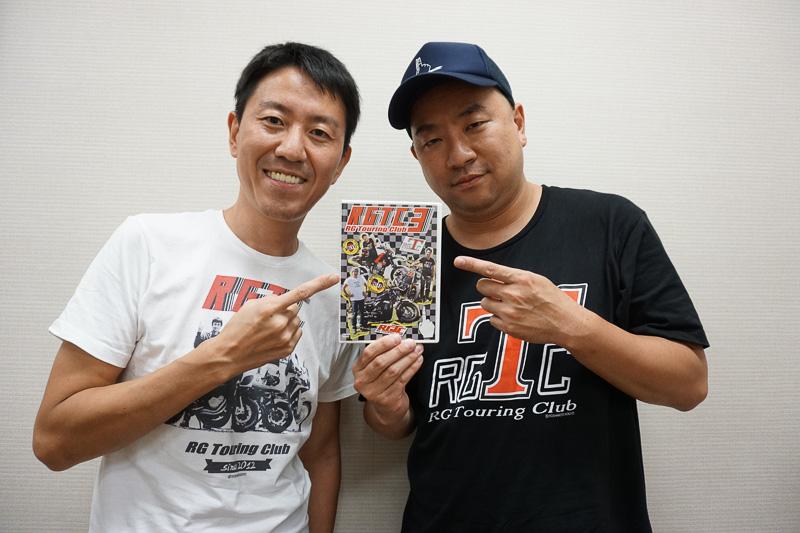10月13日~15日にツインリンクもてぎで開催される「MotoGP 日本グランプリ」の魅力を伝えにやってきた、お笑い芸人のチュートリアル福田充徳さん(左)とレイザーラモンRGさん(右)
