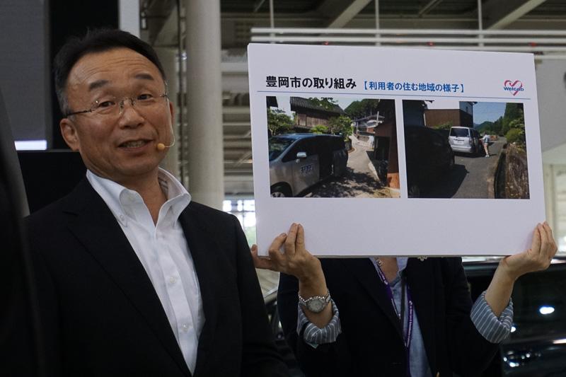 兵庫県豊岡市における地域コミュニティバスの取り組みを紹介