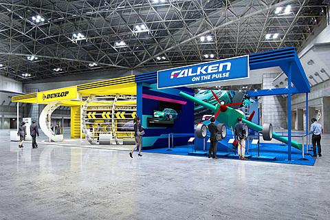 住友ゴム、東京モーターショー2017にダンロップとファルケンのブース出展 ファルケンブースのイメージ