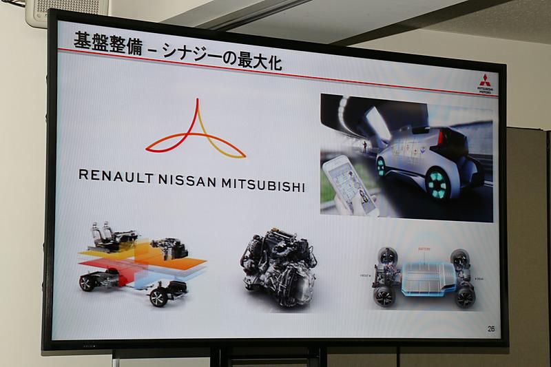 製品としての発売は「2020年以降」としつつ、アライアンスの共通プラットフォームなどを活用した新型車の開発はすでにスタートしているという