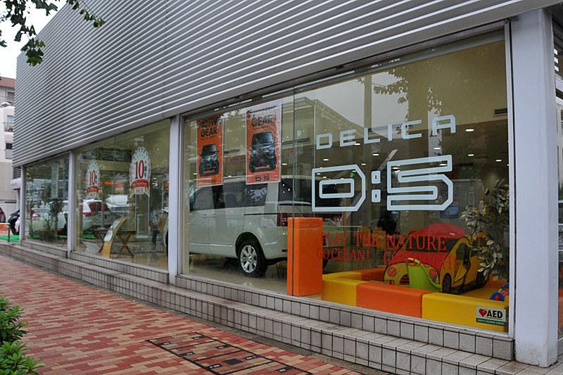 取材した関東三菱自動車販売株式会社 目黒店の外観