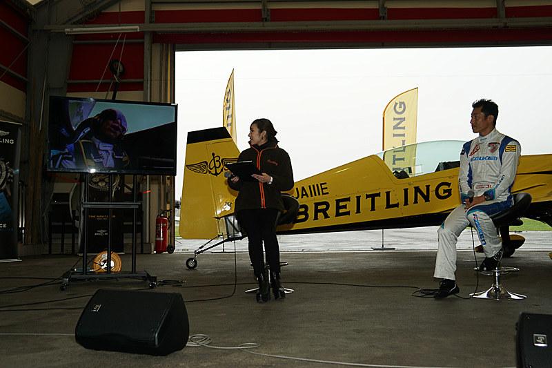 地元の福島で、エアレース開催や子供たちに向けた航空教室の開催など、室屋選手の将来構想を示した「ビジョン2025」を紹介するビデオが流された