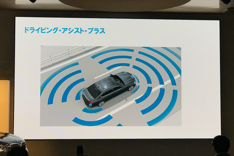 「ドライビング・アシスト・プラス」を全車に標準装備