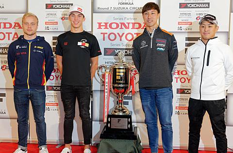 【スーパーフォーミュラ最終戦 JAF鈴鹿グランプリ】チャンピオン争いをする4人のドライバーが金曜記者会見 全日本スーパーフォーミュラ選手権 最終戦が開幕。トップ争いをする4人のドライバーが金曜日に記者会見