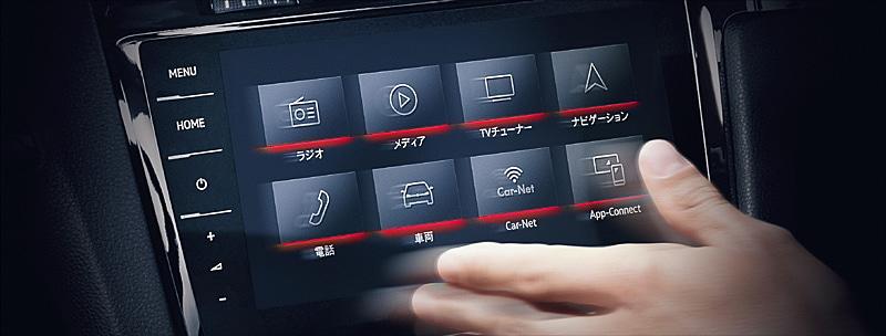 """純正インフォテイメントシステム""""Discover Pro"""""""