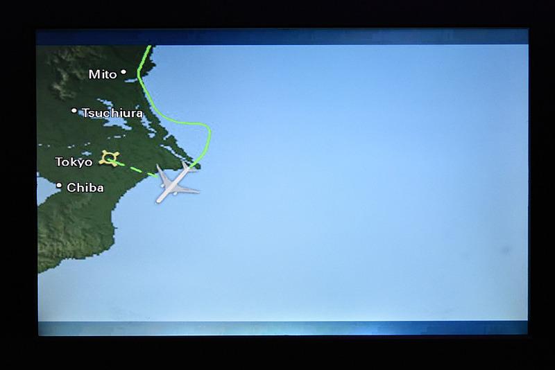 1時間29分で成田に到着