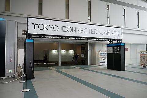 【東京モーターショー2017】未来のクルマと人、社会の繋がりを体感できる「TOKYO CONNECTED LAB 2017」 西展示棟4階で行なわれている主催者テーマ展示「TOKYO CONNECTED LAB 2017」の入口