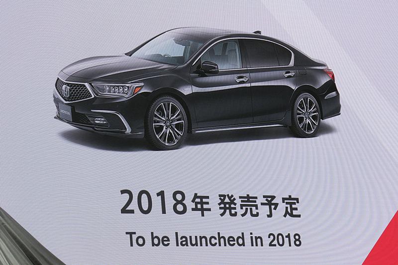 「CR-V」「レジェンド」を2018年に日本発売