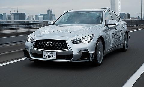日産、最新の自動運転実験車両で公道テスト開始