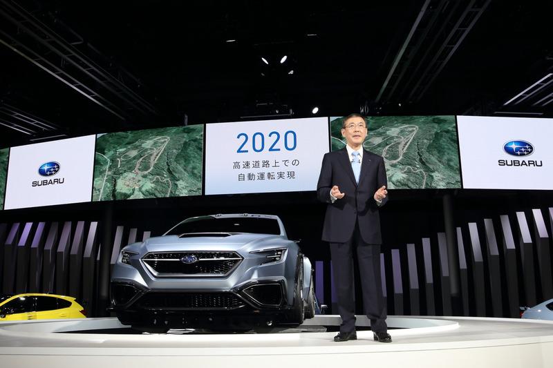 SUBARU VIZIV PERFORMANCE CONCEPTは、スバルが2020年に高速道路上での自動運転の実現を見込んでいる高度運転支援技術を採用したモデルをイメージしているとのこと