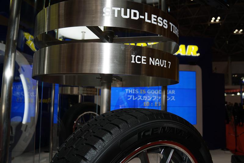 市販タイヤの展示