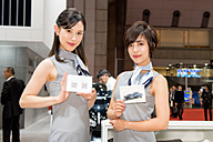 【東京モーターショー2017】キャンギャルフォトギャラリー(東展示棟2~3ホール)