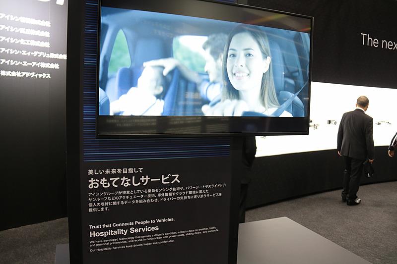 紹介されたサービスの展示と解説