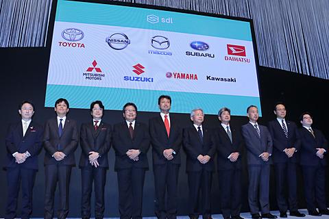 【東京モーターショー2017】スマートデバイスリンク(SDL)の日本市場向け機能やアプリ開発を促進する日本分科会設立。自動車メーカーなど10社が記者会見 SDLCの日本分科会設立発表会で行なわれたフォトセッション