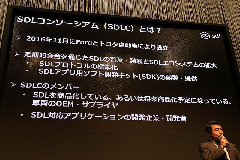 SDLCの概要