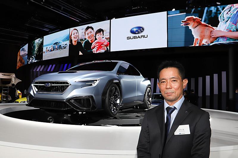東京モーターショー2017で世界初公開された「SUBARU VIZIV PERFORMANCE CONCEPT」について、株式会社SUBARU 商品企画本部 デザイン部 主幹 河内敦氏に詳細を聞いた