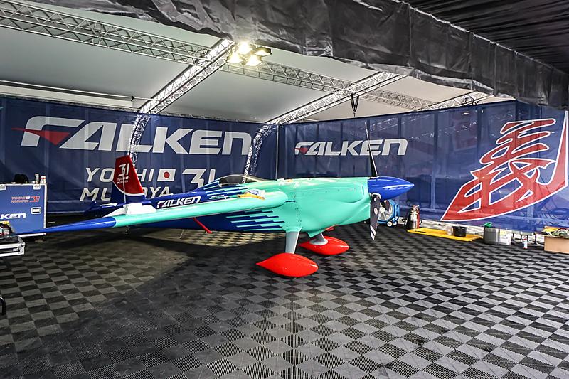 室屋義秀選手(No.31 チーム ファルケン、日本)の機体「EDGE 540 V3」