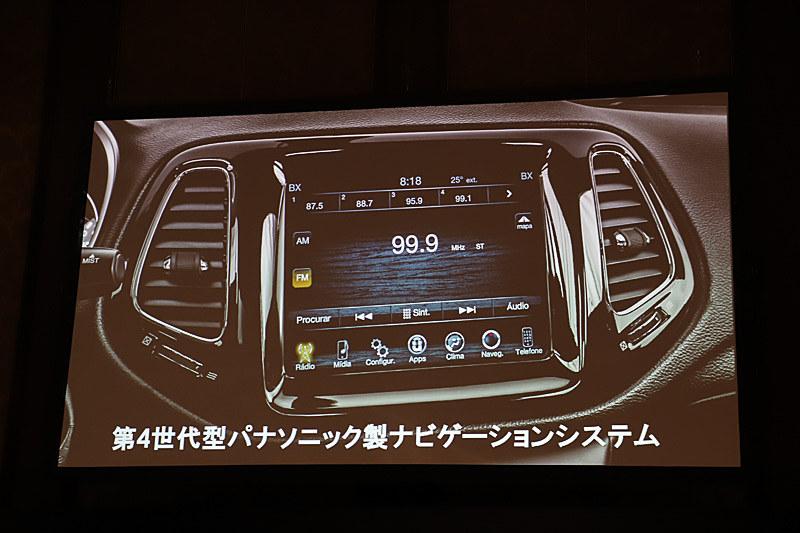 第4世代の「Uconnectシステム」を全車に標準装備。8.4インチ型のタッチスクリーンパネルを搭載したヘッドユニットをパナソニック製に変更し、先代と比較してレスポンスの速さや画像の表示などが改善されている。また、Apple CarPlayとAndroid Autoにも対応