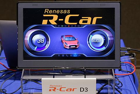 トヨタの自動運転車にADAS用「R-Car H3」、車載制御用マイコン「RH850」を提供するルネサスのソリューション トヨタの自動運転車向けソリューションへの取り組み