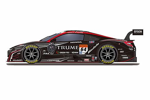 エプソンのアナログウォッチ「TRUME」ブランドデザインのマシンが2017 SUPER GT最終戦 もてぎに登場 Epson Modulo NSX-GT「TRUME」カラーリングの側面デザインのイメージ