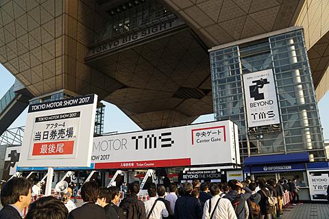 【東京モーターショー2017】10日間の来場者数77万1200人に。女性と若者の来場者が増加