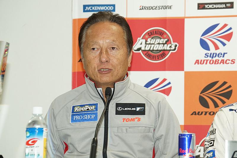関谷正徳監督