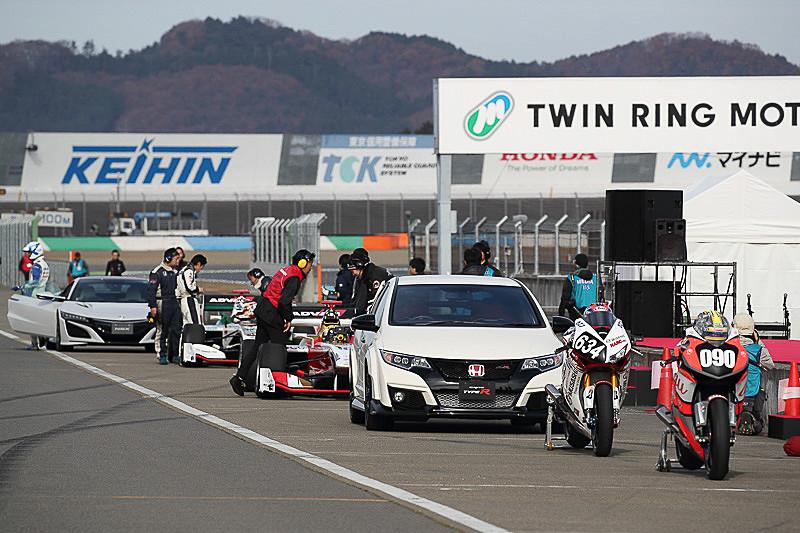 「Honda Racing THANKS DAY 2017」が12月3日に開催される(記事内の写真はすべて2016年開催時のもの)