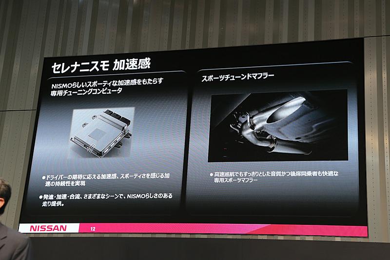 専用チューニングコンピュータ(ECM)や専用スポーツチューンドマフラーも装備