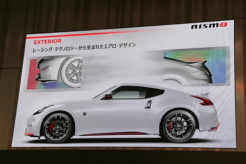 NISMOモデルはレーシングテクノロジーから生まれたエアロデザインを採用