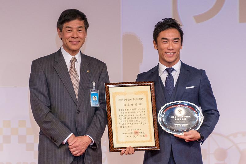 「インディ500」を制した佐藤琢磨選手(写真右)は「JAFスポーツ特別賞」を受賞
