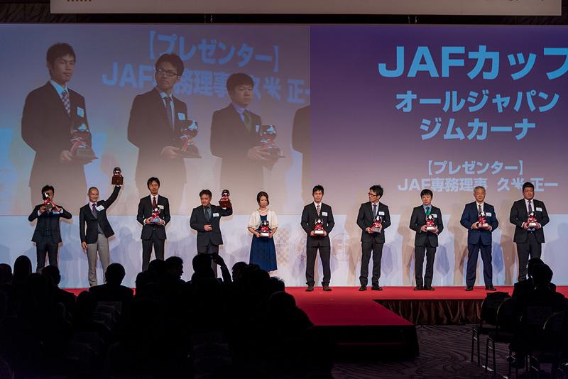 JAFカップオールジャパンジムカーナの受賞者
